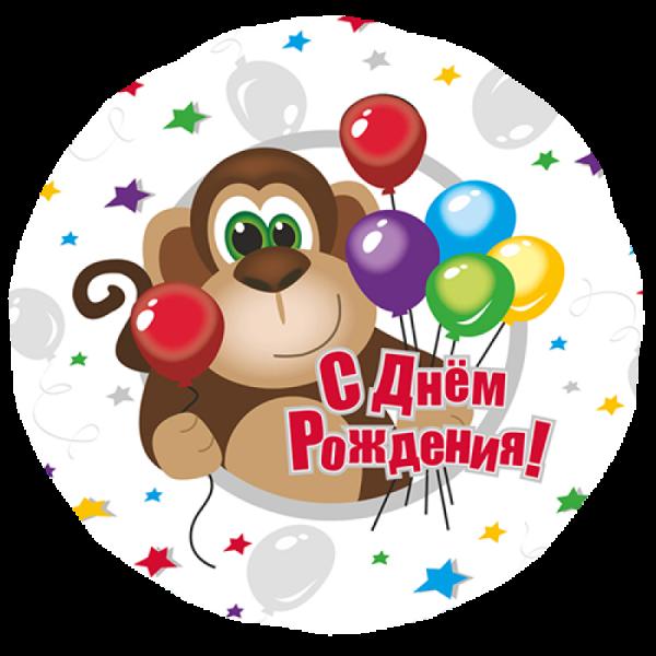 поздравление бублика с днем рождения его преимущества это